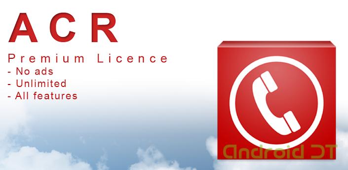 Call-Recorder-ACR