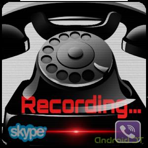 Real-Call-Recorder1