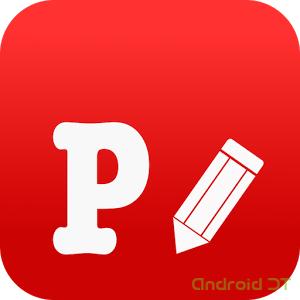phonto (1)