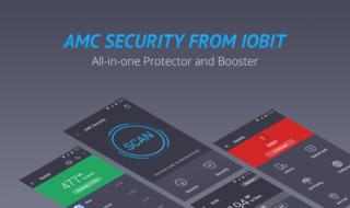 amc-security-32-700x437